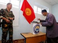 Выборы в Кыргызстане.