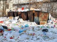 Фото Влада Ушакова, взято из сайта rg.ru.