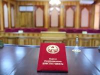 Конституцию менять не надо: так будет лучше для страны и президента