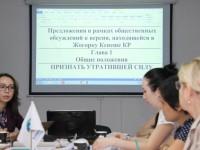 Идеальный КТРК в неидеальном Кыргызстане? Это невозможно!