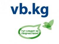 Что происходит с веб-редакцией «Вечернего Бишкека»?